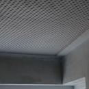 Akkustikdecke Gruppenraum